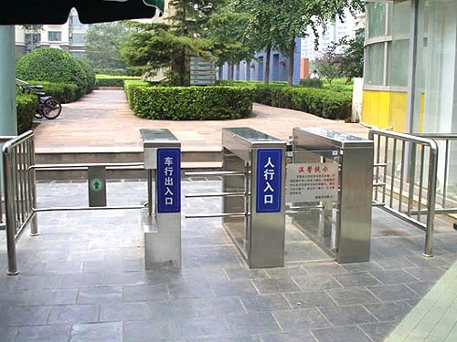 Half height turnstiles and swing gate