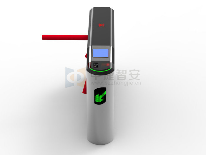 Ticket Tripod Turnstile system