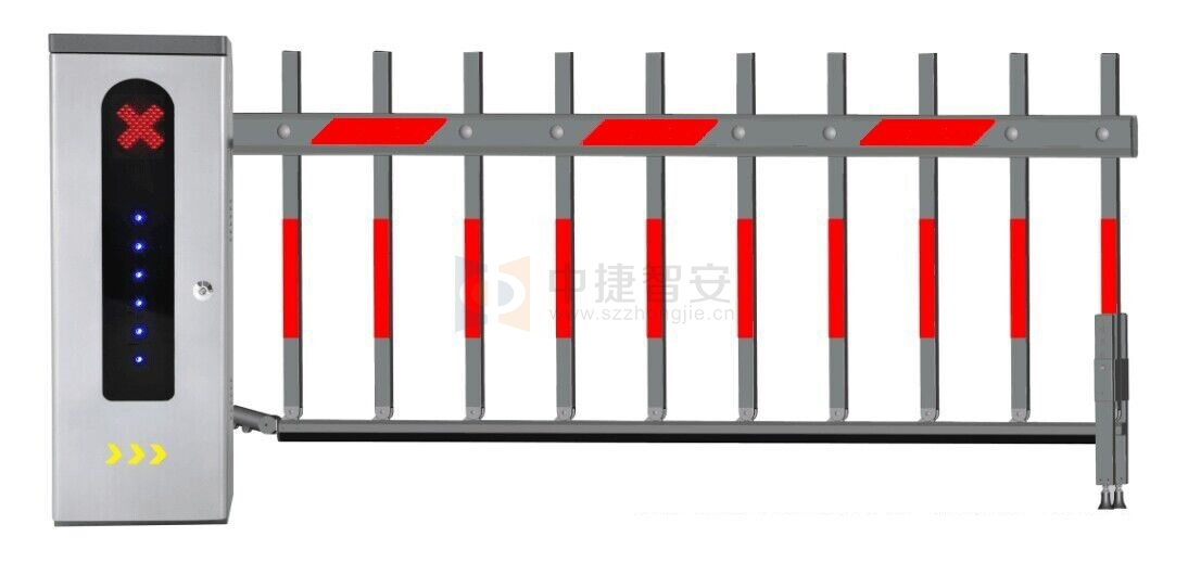 Barrier Gate
